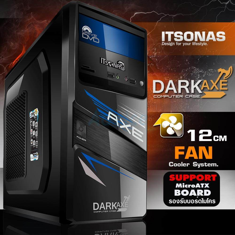 Matx Case Itsonas Darkeaxe (black-Blue) By Mtc Shop.
