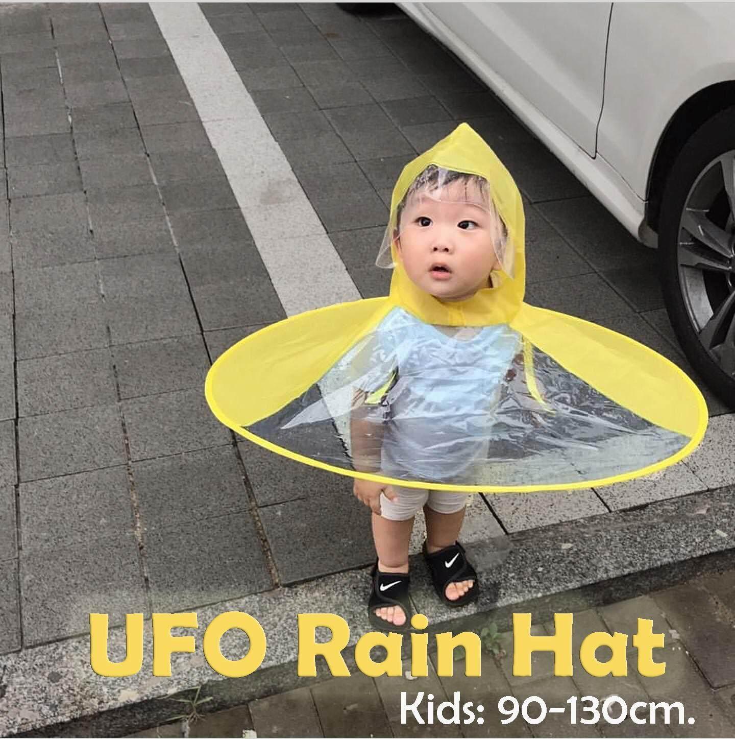 LUXX UFO Rain Hat หมวกร่มกันฝน UFO พับเก็บได้พกสะดวก สำหรับเด็ก - สีเหลือง