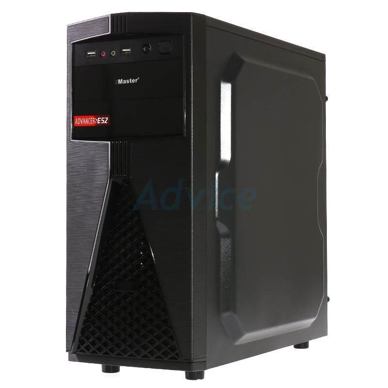 Emaster เคสคอมพิวเตอร์ Atx Case (np) E-5206-B (black) By Aeganoy Shop.