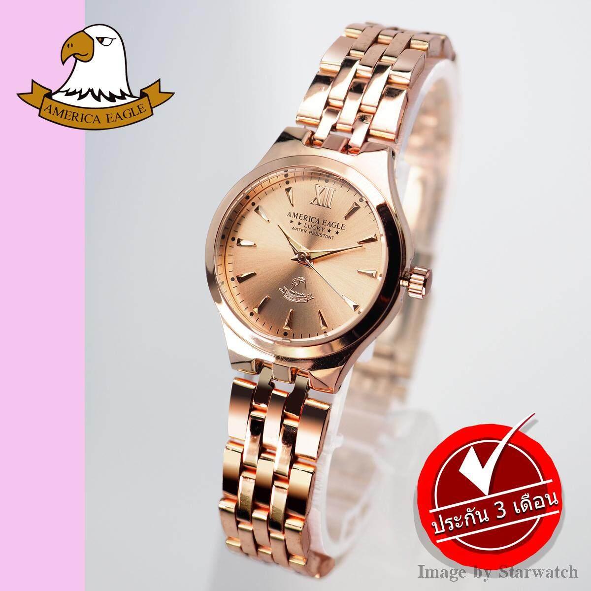 America Eagle นาฬิกาข้อมือผู้หญิง สายสแตนเลส รุ่น Ae021l - Pink Gold/pink Gold By Starwatch.