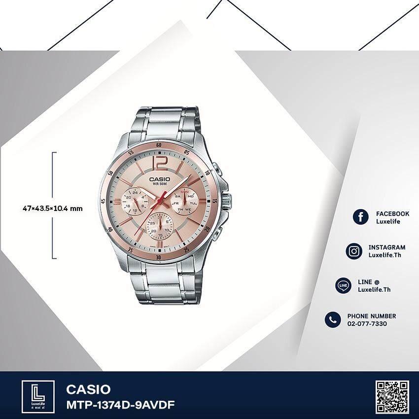 ราคา นาฬิกาข้อมือ Casio รุ่น Mtp 1374D 9Avdf Standard นาฬิกาข้อมือผู้ชาย สายสเตนเลส Casio ออนไลน์