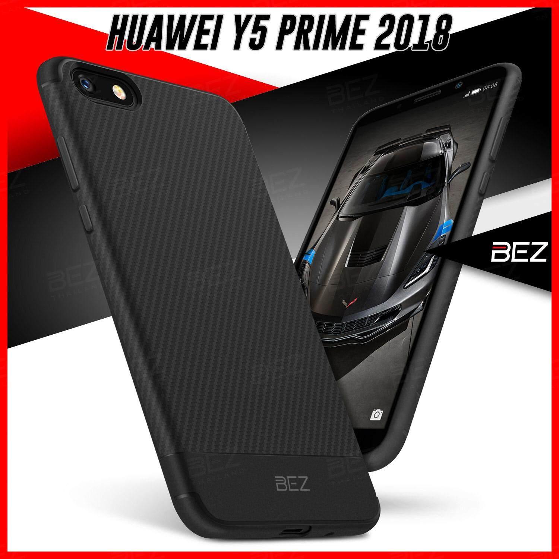 เคส Huawei Y5 Prime 2018 เคสหัวเว่ย Y5 2018 เคสโทรศัพท์ Huawei Y5 Prime 2018 Case เคสมือถือ หัวเหว่ย เคสนิ่ม BEZ เคสลายเคฟล่า กันกระแทก สีดำ / JC1 HY5P-