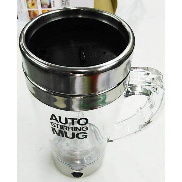 ขาย Auto Stiring Mug กระติกปั่นน้ำพกพา สีดำ 350 Ml ถูก