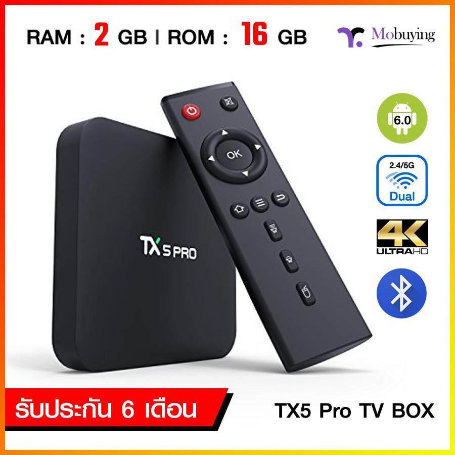 สิงห์บุรี กล่องแอนดรอย ทีวี TX5 PRO S905X Android TV Box Dual WiFi 2.4G+5G ภาพคมชัดระดับ 4K (2GB/16 เมนูไทย)