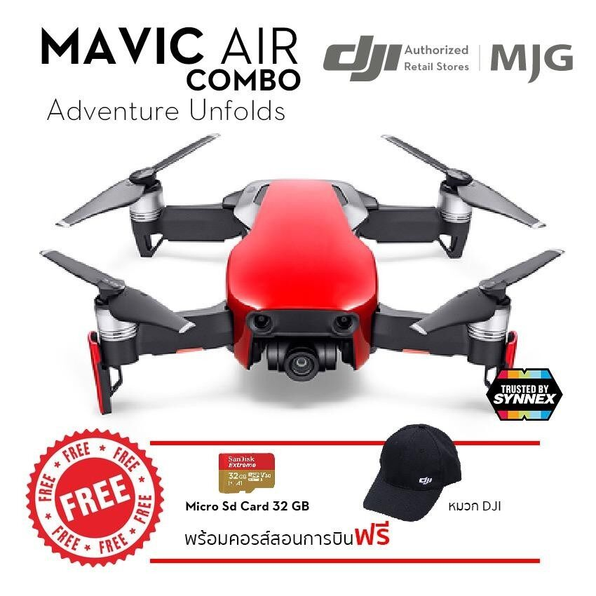 ซื้อ Dji Mavic Air Combo Dji Innovations