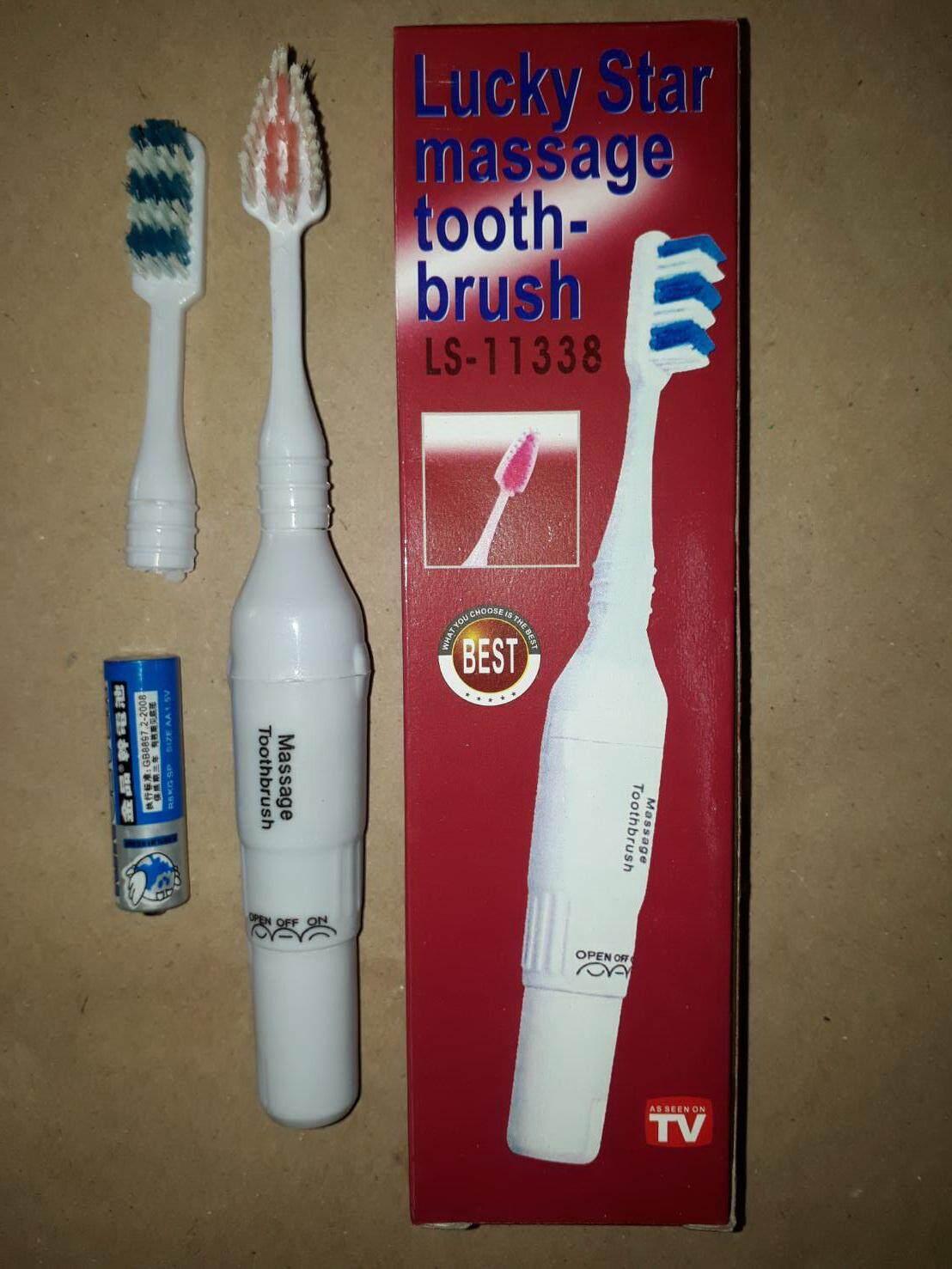 แปรงสีฟันไฟฟ้าเพื่อรอยยิ้มขาวสดใส หนองคาย แปรงสีฟันไฟฟ้า 2 หัวแปรงพร้อมแบตเตอรี่ AA 1 ก้อน  3 ชุด