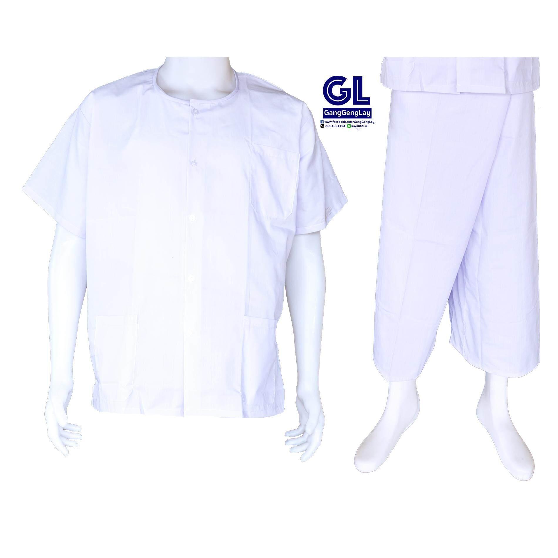 ชุดปฏิบัติธรรม ชุดถือศีล เสื้อกุยเฮง กางเกงขาก๊วยขายาว สีขาว.