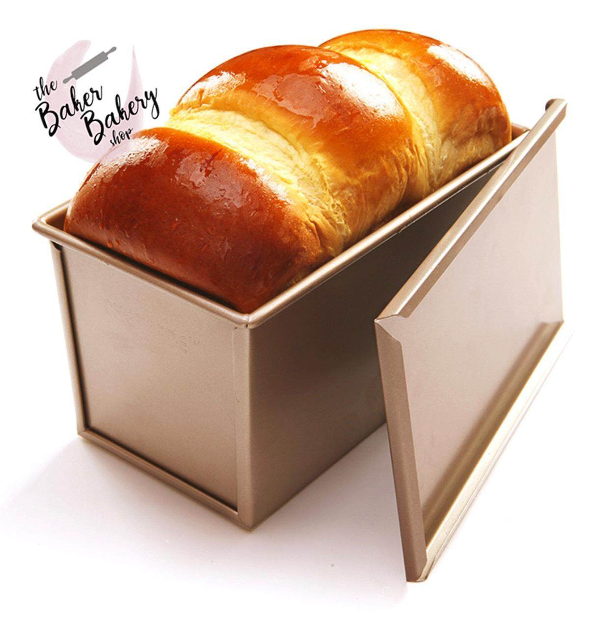 ถาดอบขนมปังพร้อมฝาปิด ขนาด 21x21x11 ซม. By Luftshop.