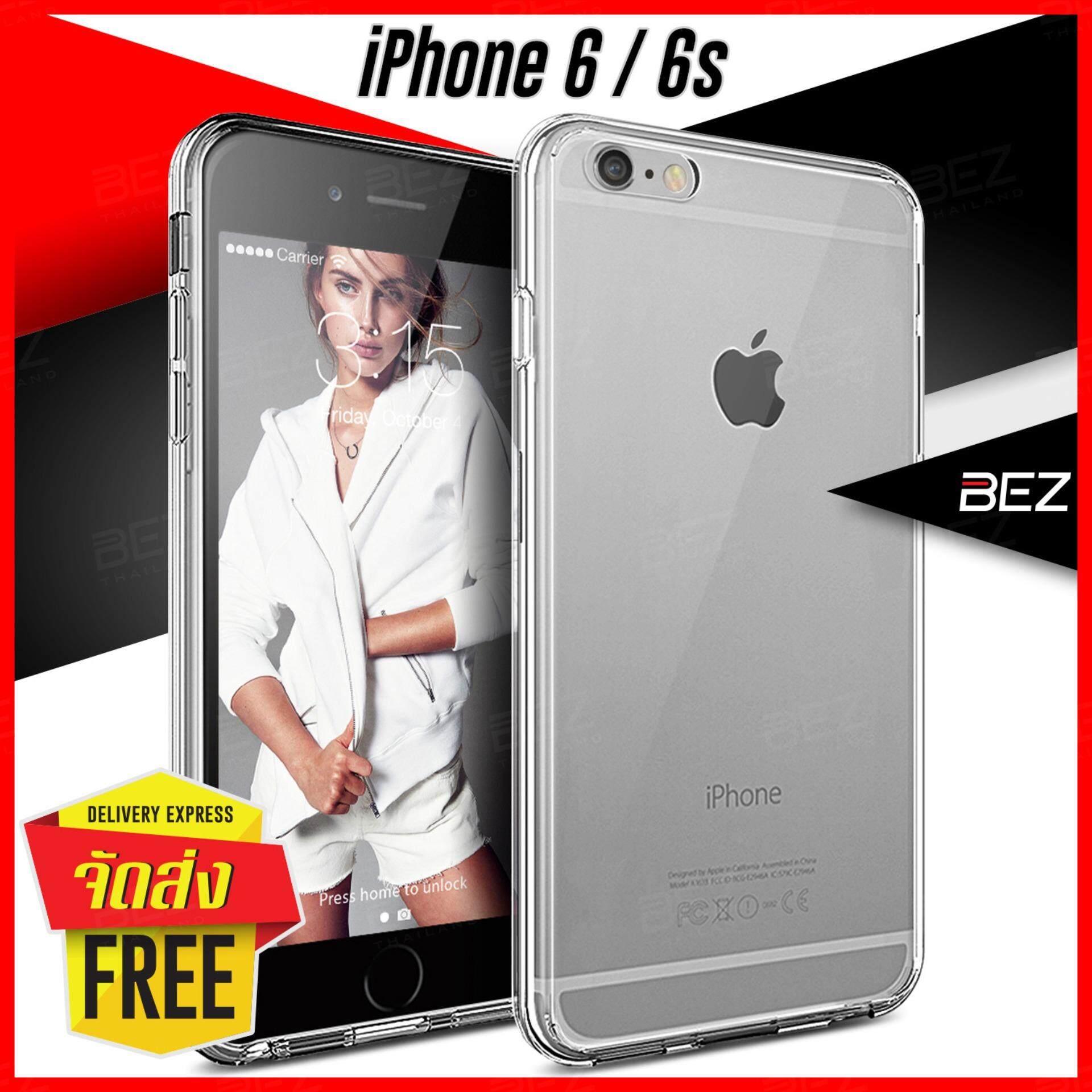 เคสไอโฟน 6s เคส ไอโฟน 6 iPhone 6s Case เคสมือถือ i6 i6s เคสโทรศัพท์ สำหรับ iPhone 6 , iPhone 6s เคสใส กันกระแทก BEZ สีใส เคสฝาหลัง Shockproof Transparent Clear Case  / HT 6G-