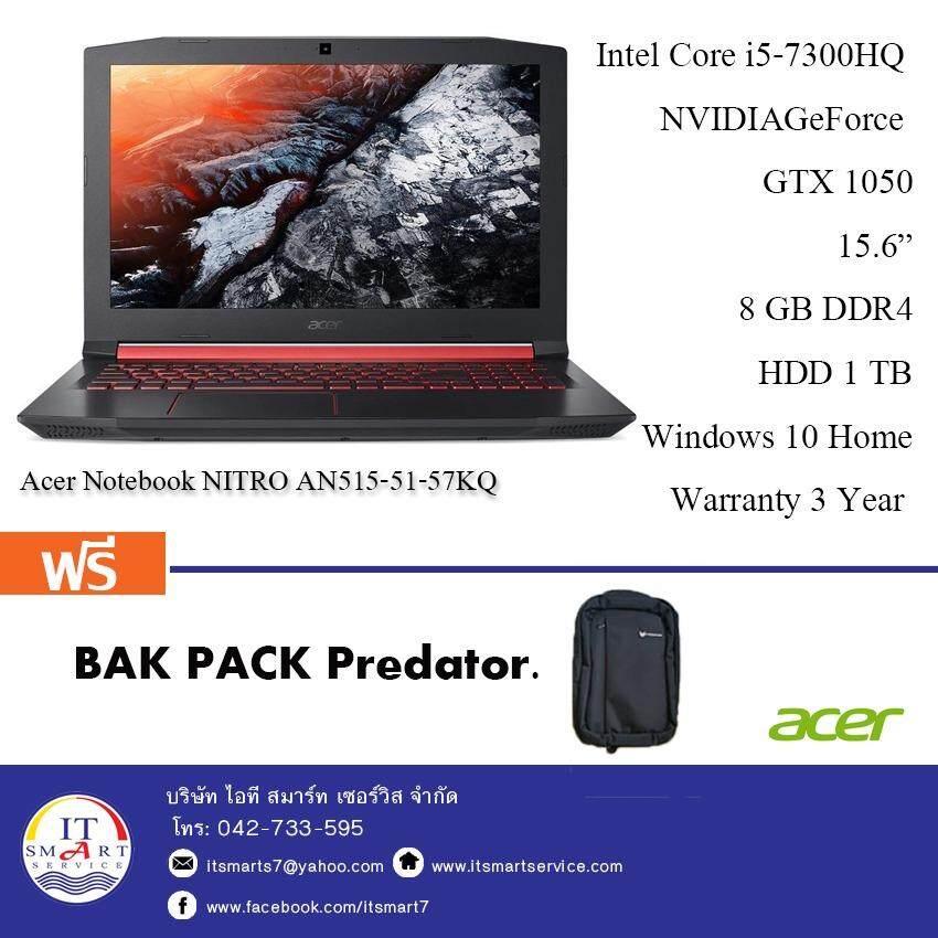 ซื้อ Acer Notebook Nitro An515 51 57Kq I5 1T Nividia 4 Gb Ram 8 แถมฟรีกระเป๋า Predator 1 ใบ ใน กรุงเทพมหานคร