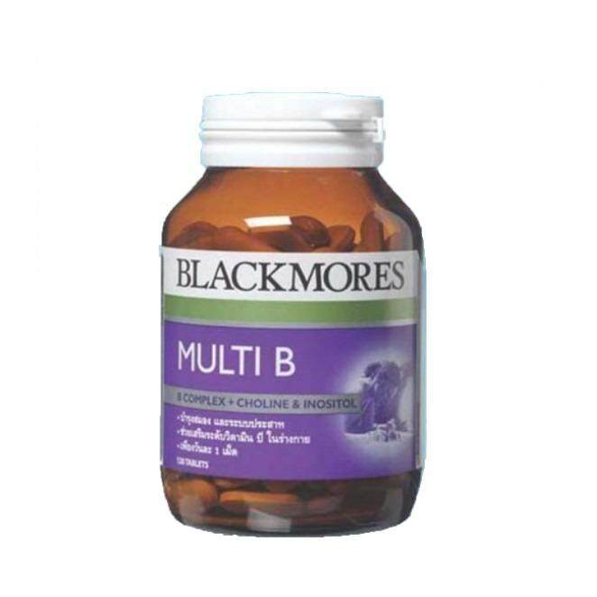 พัทลุง (ขวดใหญ่ 120 เม็ด) Blackmores Multi แบลคมอร์ส มัลติ บี B วิตามินบีรวมบำรุงระบบประสาท