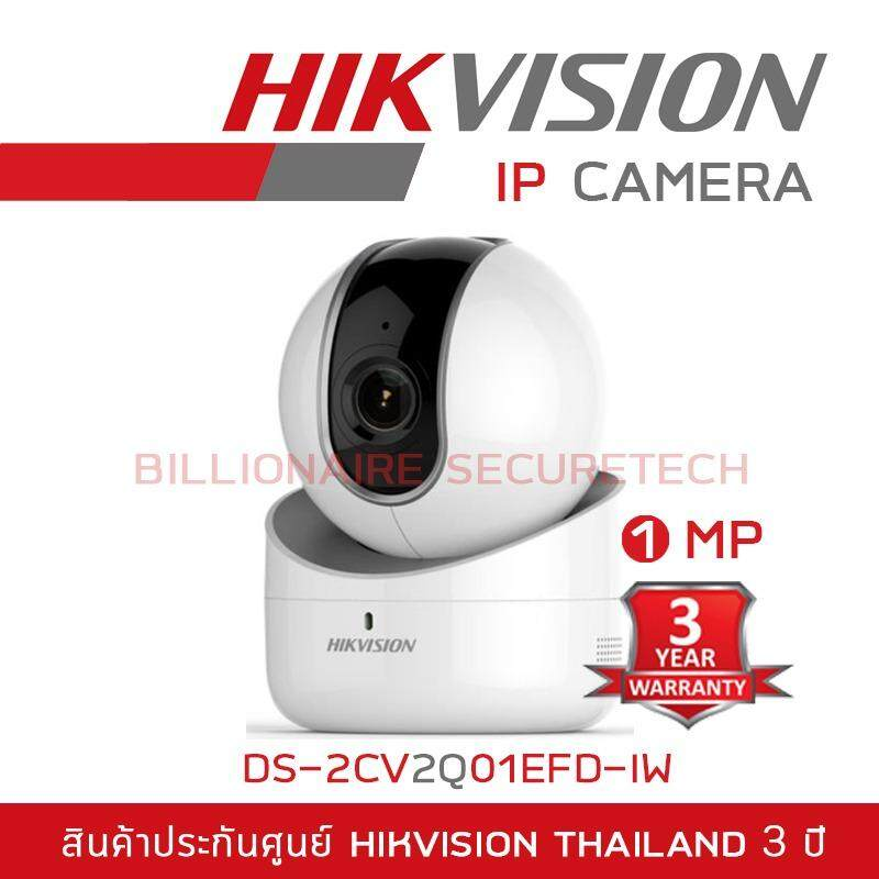 ราคา Hikvision Ip Camera Ds 2Cv2Q01Efd Iw 1Mp Wifi Pt Camera Lens 2 8Mm รุ่นใหม่ของ Ds 2Cv2Q01Fd Iw ถูก