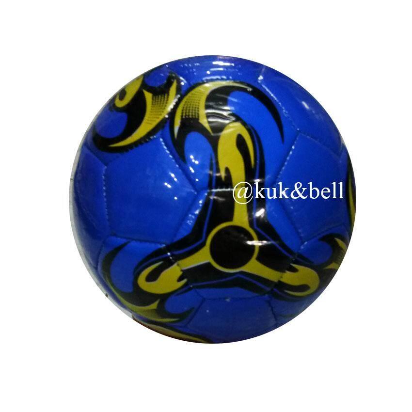 Patipan Toy บอลหนัง ฟุตบอล ฟุตบอลหนังสำหรับเด็ก ลูกเล็ก สีสดใส 7839.