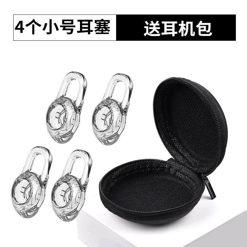 หูฟังบลูทูธที่ปิดหูซิลิโคนที่ปิดหูกันหนาวคริสตัลที่อุดหูเคสยางแบบเสียบหูต่อต้านการออกหูใช้กันลื่นเคสหนังหนังปลั๊กเสียบหูนุ่ม Xiaomi SAMSUNG ใช้ได้ทั่วไปยางหมวกต่างหูชิ้นส่วน
