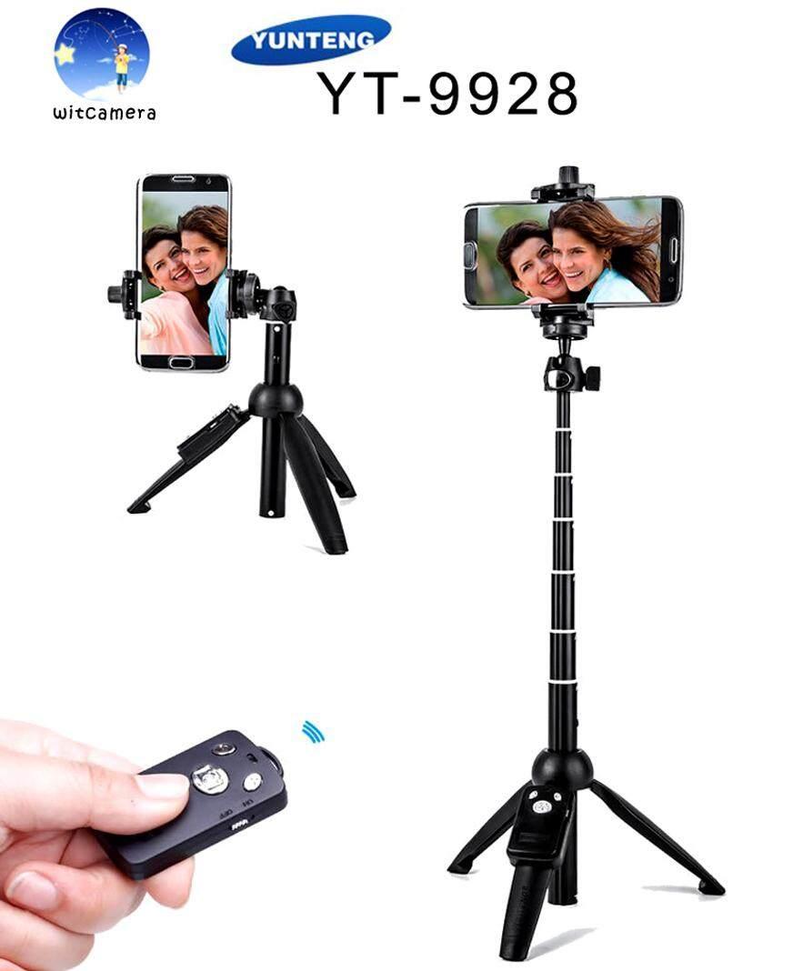 Yunteng Yt-9928 3 In 1 ขาตั้งพร้อมไม้เซลฟี่ และ รีโมทชัตเตอร์ Selfie/tripod/remote Controller.