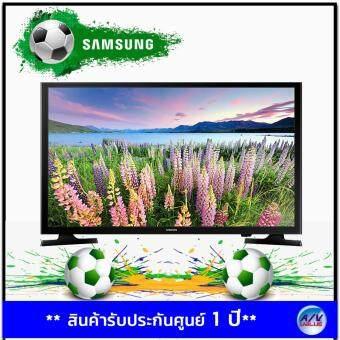 Samsung 40 Full HD Smart TV J5250 Series 5 (2018) รุ่น UA40J5250