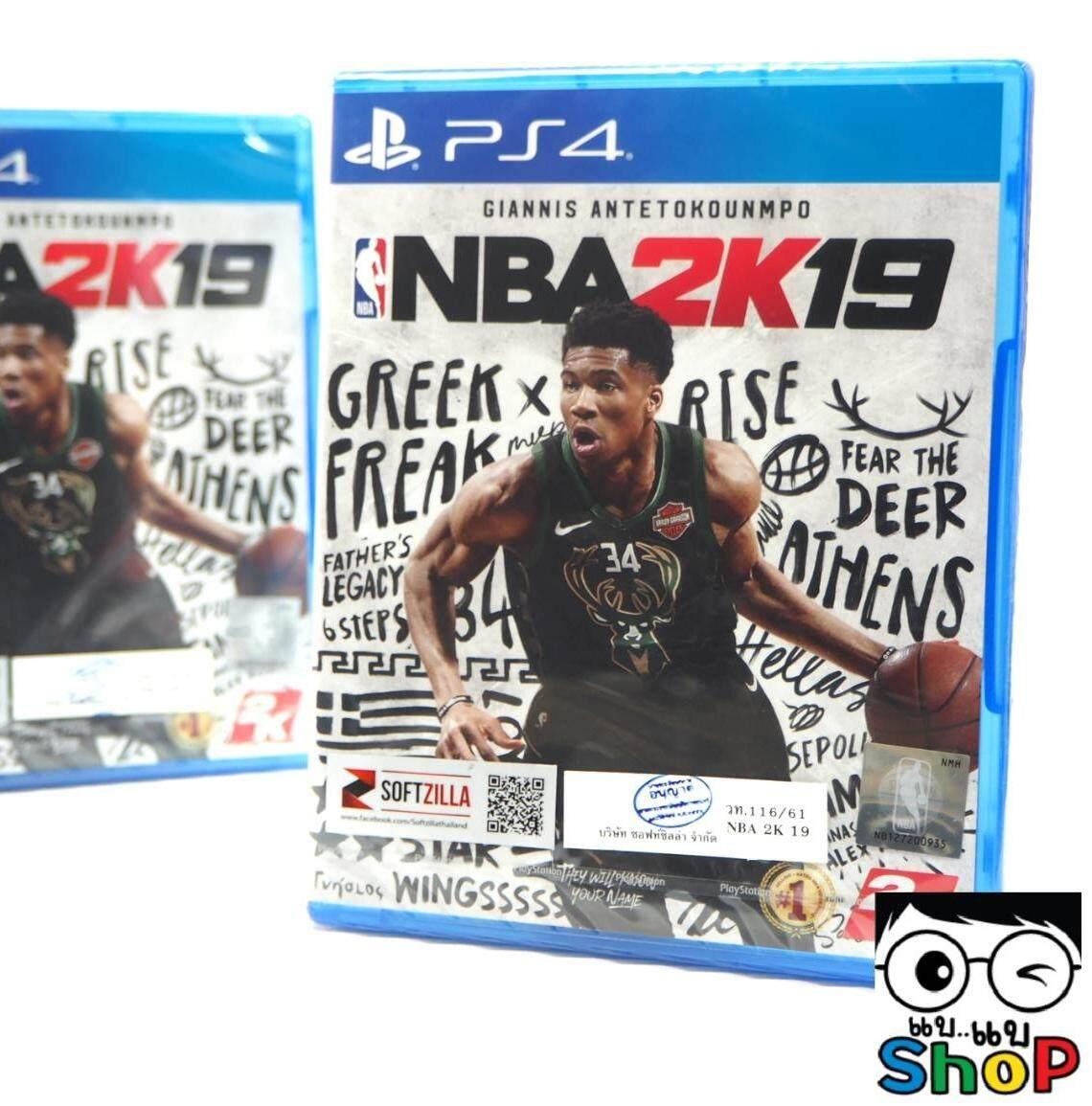 (PS4) NBA 2K19 (zone3 ภาษาeng)