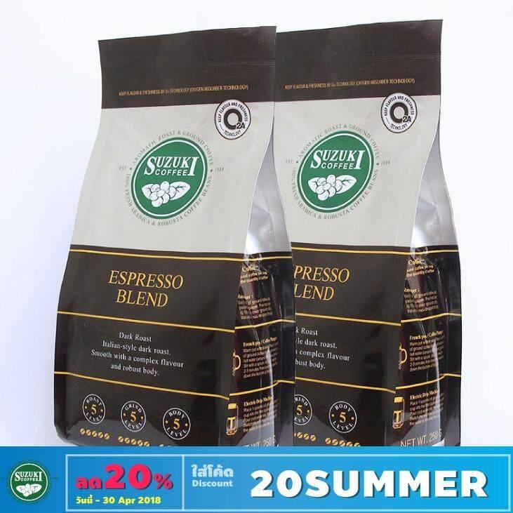 ราคา กาแฟคั่วบด Suzuki Coffee Espresso Blend Espresso Blend กรุงเทพมหานคร
