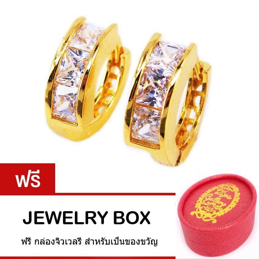 ราคา Tips Gallery ต่างหู เงิน 925 หุ้ม ทองคำ แท้ 24K เพชร รัสเซีย 75 กะรัต รุ่น Diamond Hoop Design Tes094 ฟรี กล่องจิวเวลรี ใน กรุงเทพมหานคร