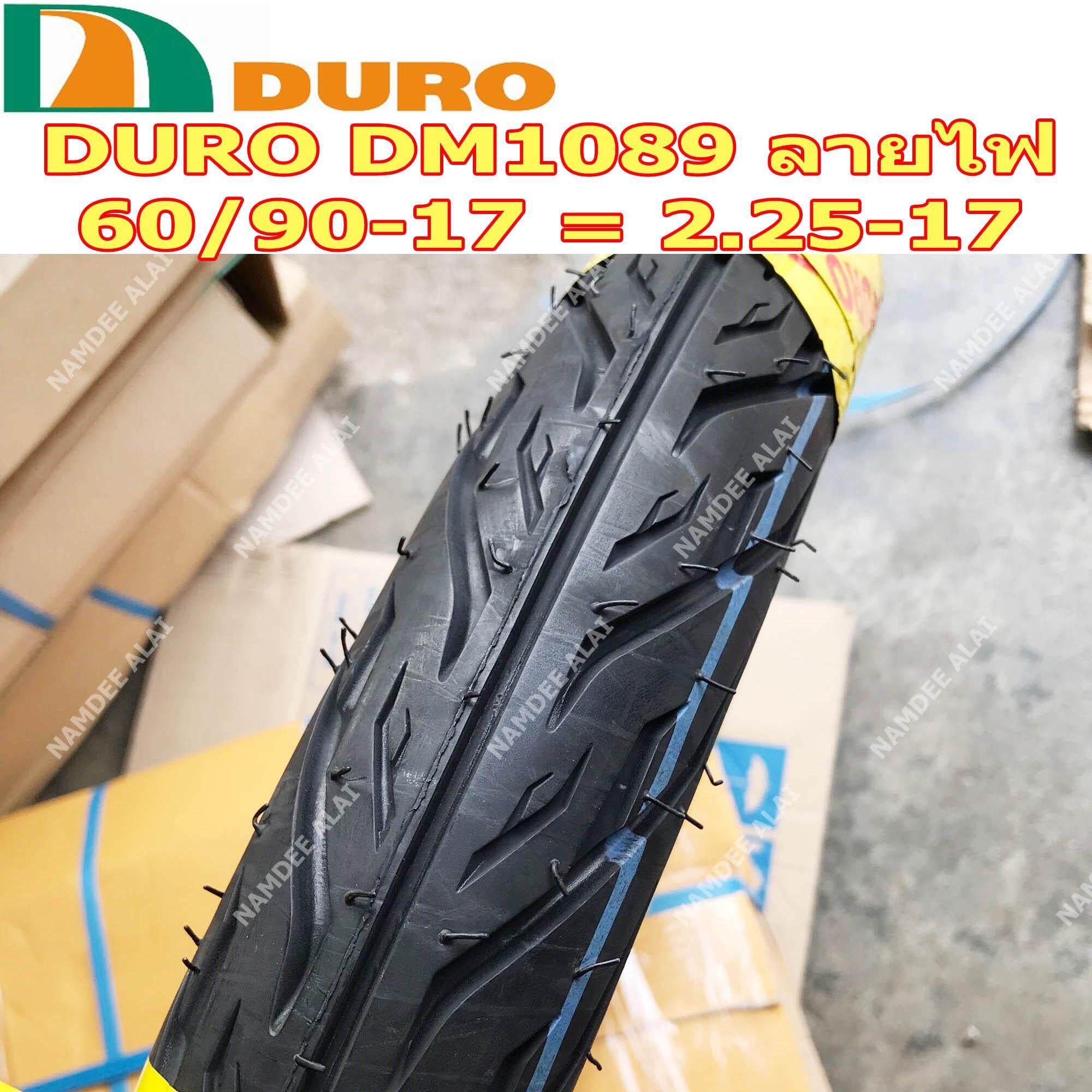 Duro ดูโร่ ยางนอก รุ่น Dm1089 60/90-17 = 2.25-17 ลายไฟ หรือ ลายอีเกิ้ล (eagle) 1 เส้น By Namdee Alai.