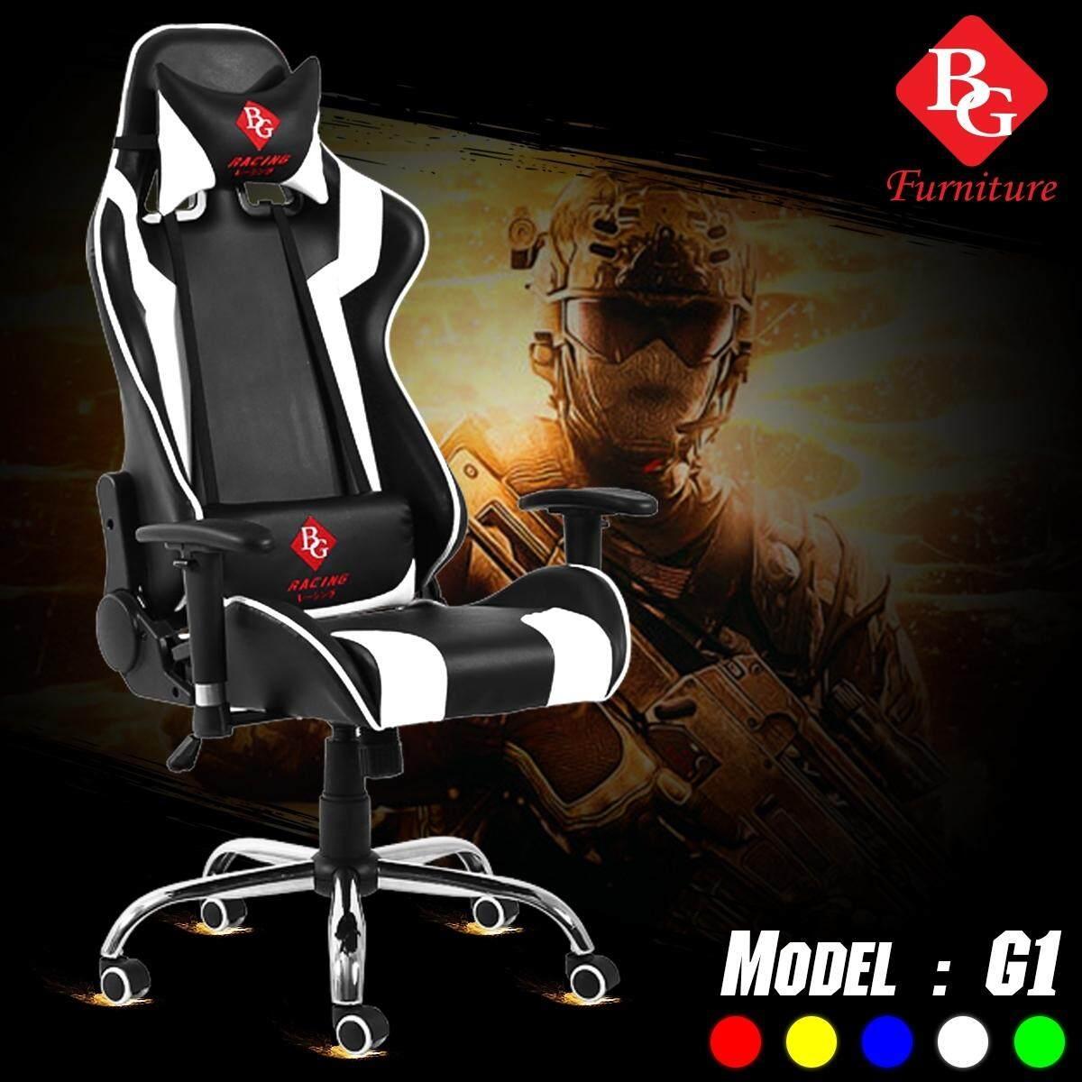 ยี่ห้อนี้ดีไหม  BG Furniture เก้าอี้เล่นเกม Racing Gaming Chair รุ่น G1