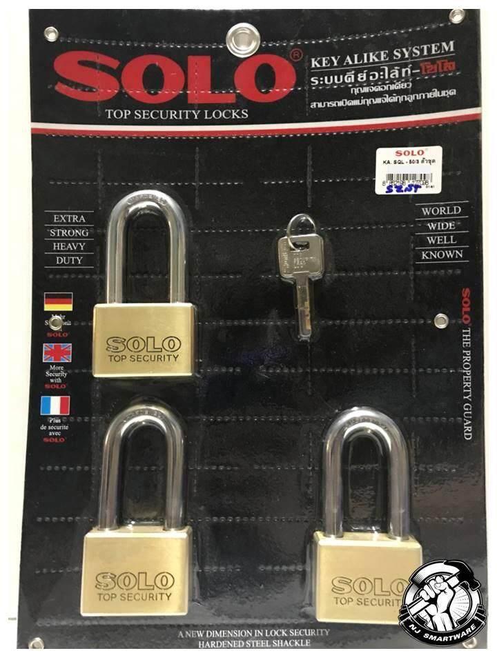 สุดยอดสินค้า!! **ส่งฟรี Kerry** SOLO แม่กุญแจทองเหลือง กุญแจคีย์อะไล้ท์ กุญแจล๊อคโซโล แม่กุญแจ3ตัวชุด หูยาว ทรงเหลี่ยม (รุ่น Key Alike-4507SQL ขนาด 50มม.) ชุดละ 3 ลูก