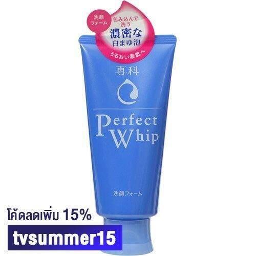 shiseido perfect whip foam ของแท้จากญี่ปุ่น โฟมล้างหน้า 120g.