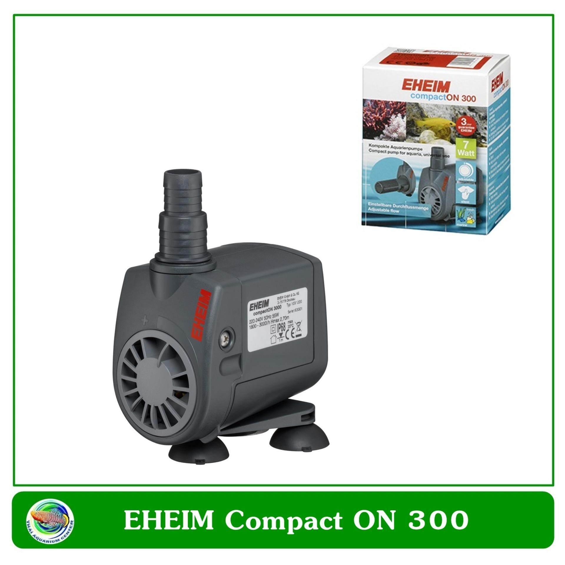 ปั้มน้ำ Eheim Compact ON 300 ปั๊มน้ำแรงดี เสียงเงียบ ปรับความแรงได้ ผลิตจากประเทศเยอรมัน รับประกัน 3 ปี