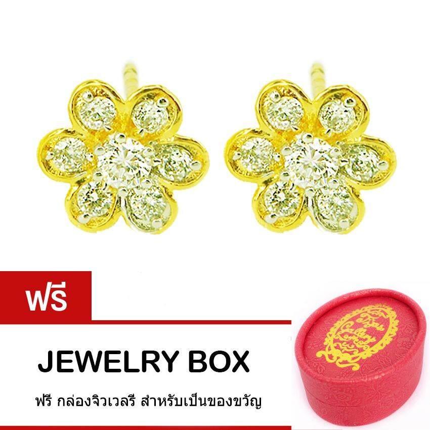 ขาย Tips Gallery ต่างหู เงิน 925 หุ้ม ทองคำ แท้ 24K เพชร รัสเซีย 75 กะรัต รุ่น Daisy Diamond Design Tes040 ฟรี กล่องจิวเวลรี Tips Gallery ใน กรุงเทพมหานคร