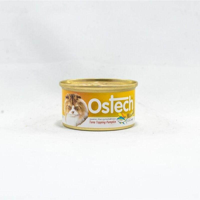 อาหารกระป๋องแมวออสเทค กัวเม่ รสทูน่าหน้าฟักทอง 80 G. By Raybeck.