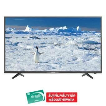 HISENSE Full HD Smart LED TV  43 นิ้ว รุ่น 43N2170PW