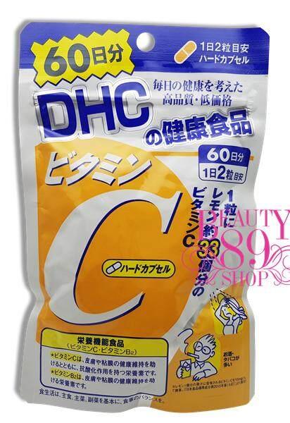 ราคาถูก  DHC Vitamin C ดีเอชซี วิตามิน ซี 60 วัน (120 เม็ด)   สำหรับขาย ของแท้