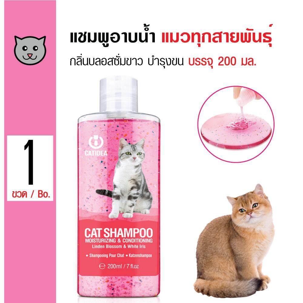 Catidea Shampoo White Blossom แชมพูแมว กลิ่นบลอสซั่มขาว บำรุงขน กลิ่นหอม สำหรับแมวทุกสายพันธุ์ (200 มล./ขวด) By Kpet.