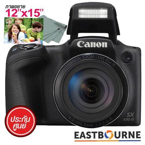 canon sx430 is driver
