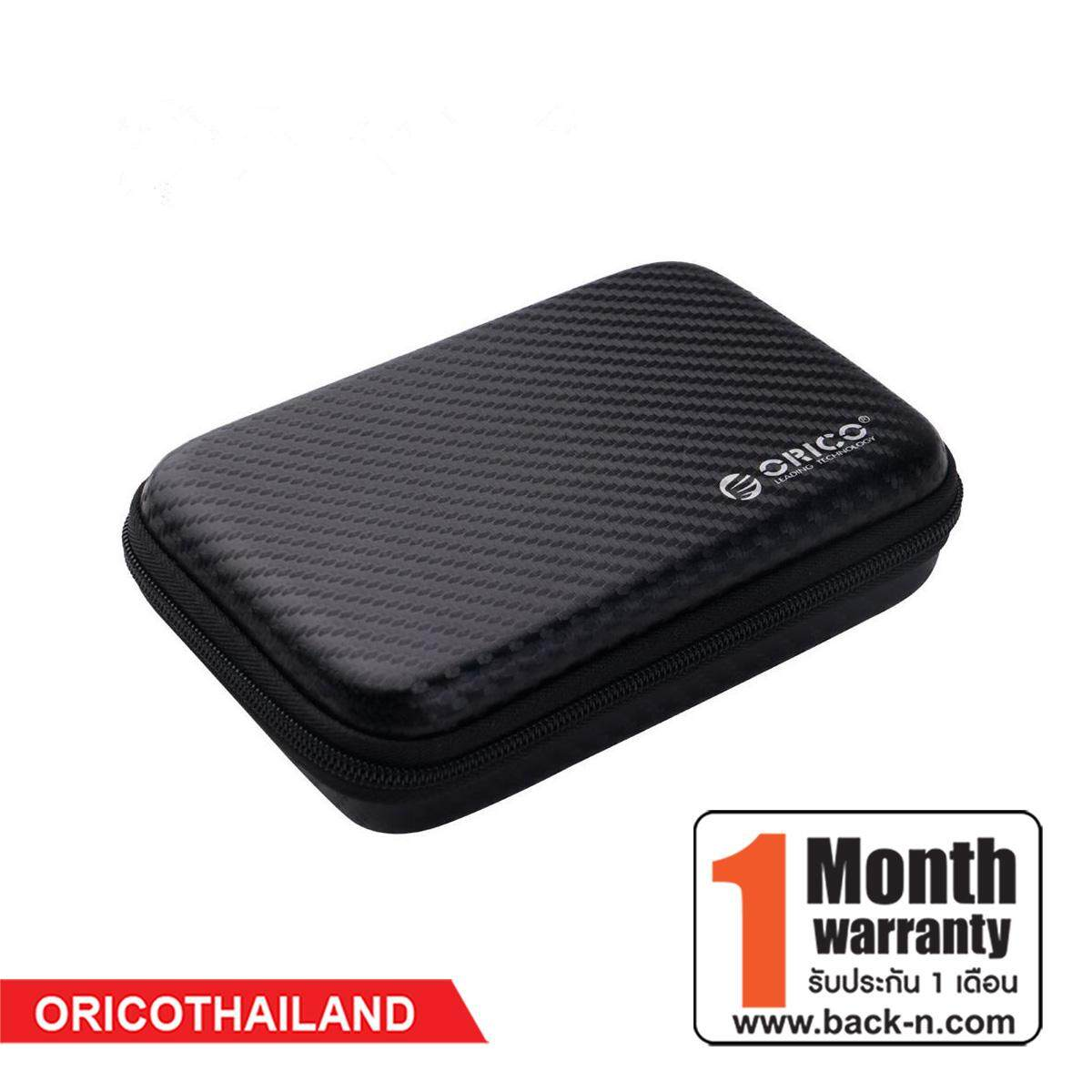 Sell Orico External Harddisk Cheapest Best Quality Th Store Bsc35 05 Aluminum 25 35 Inch Hard Drive Protection Box Thb 180 Phm