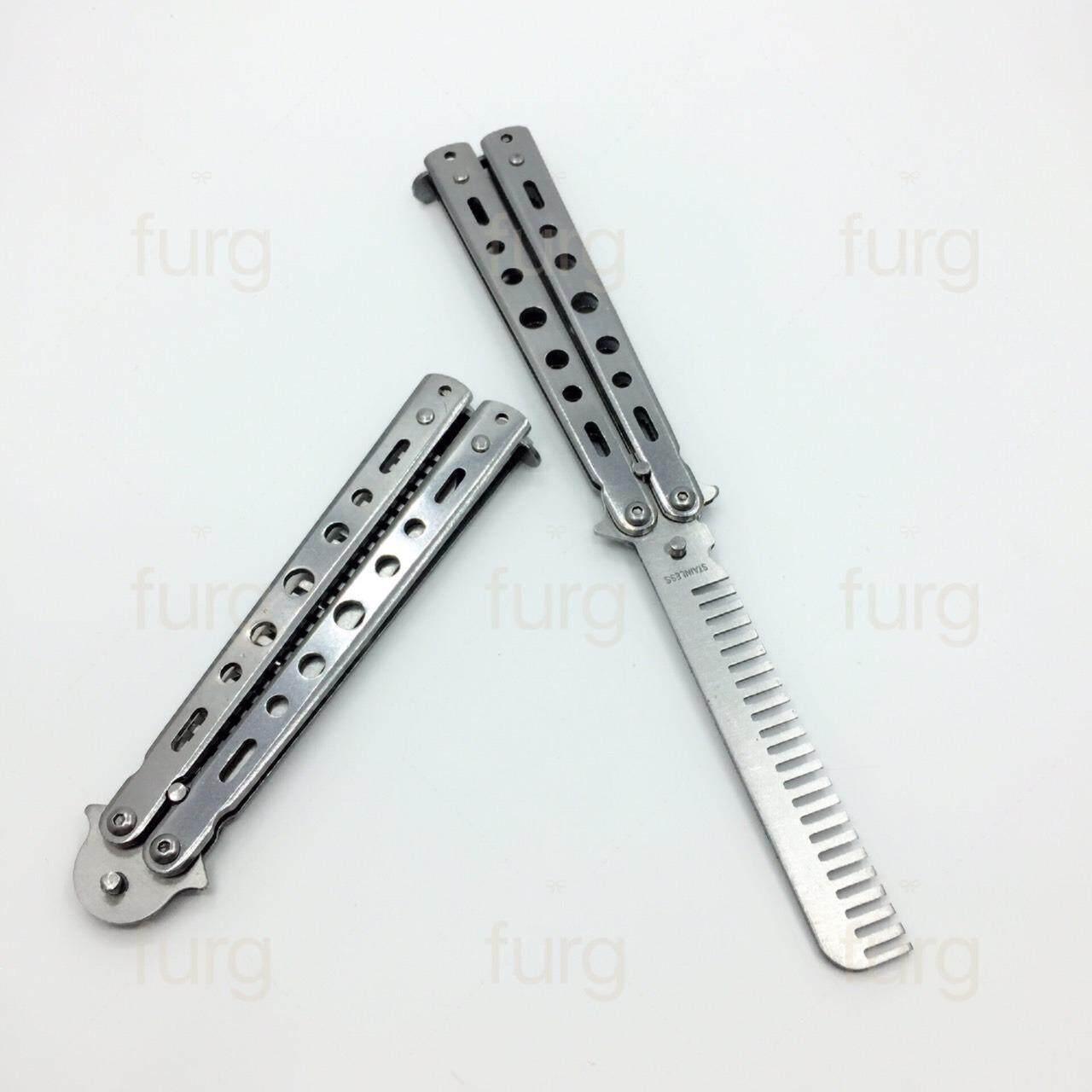 ซื้อ Furg Balisong Knife มีดบาลิซอง มีดฝึกปลายหวี ไม่คม มีดควง มีดซ้อม มีดสะสม ถูก