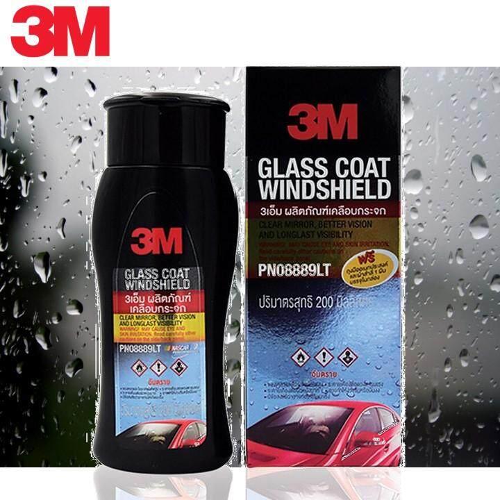 Sale❗️ ❗️ 3m ผลิตภัณฑ์เคลือบกระจกป้องกันหยดน้ำเกาะ Glass Coat Windshield ขนาด 200มล. Pn08889lt By Unique Value.