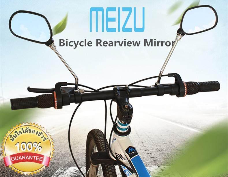 1 Pair กระจกมองหลัง รถจักรยาน Bicycle Road Bike Handlebar Rearview Rear Back View Cycling Mirror Glass By 666.