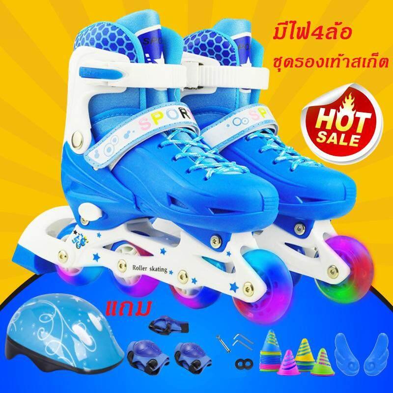 รองเท้าสเก็ต แถมชุดป้องกัน มีไฟ4ล้อ Size S (เหมาะ Size 27-32) Size M (เหมาะ Size 33-37) Size L(เหมาะ Size38-41).