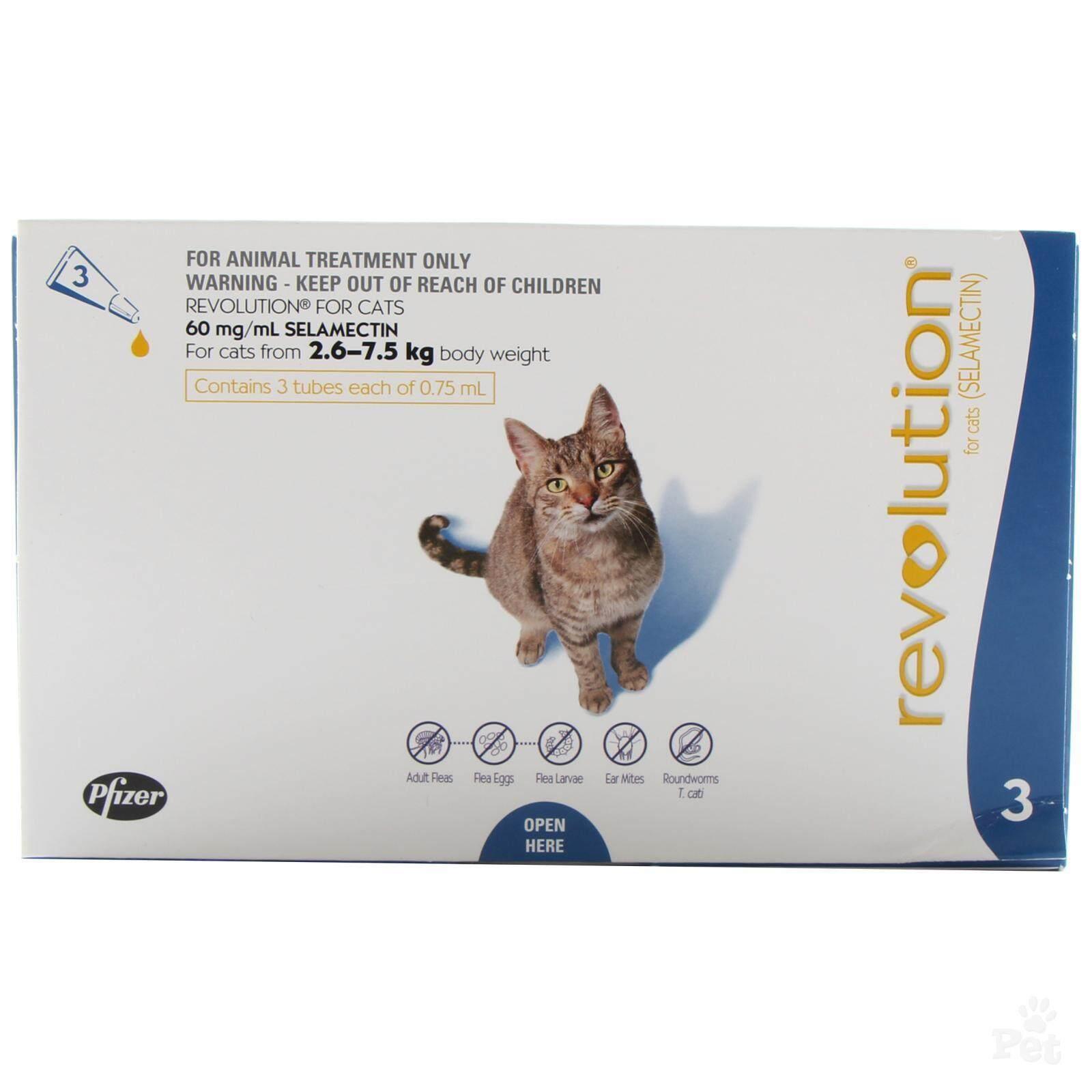 Revolutionเรฟโว ลูชั่น ยาหยอดกำจัด เห็บ หมัด แมว น้ำหนัก 2.6 - 7.5 กก. ( 1กล่อง 3หลอด) By Speedpets.