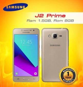 การส่งเสริม Samsung Galaxy J2 prime (Gold) Not SD card เครื่องประกันศูนย์ไทย 1ปี!! ซื้อเลย - มีเพียง ฿2,814.99