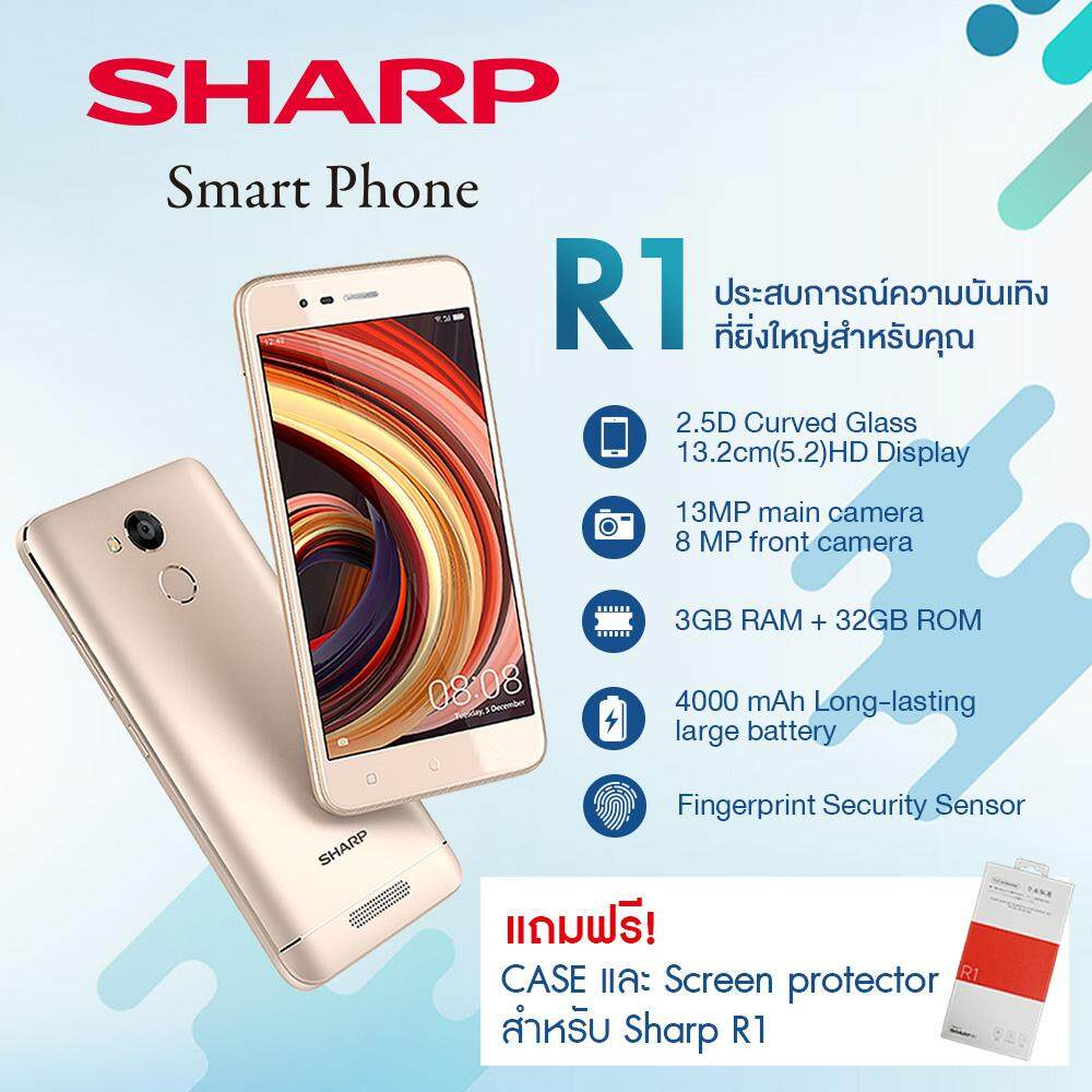 Sharp Smartphone R1 32GB (Gold)