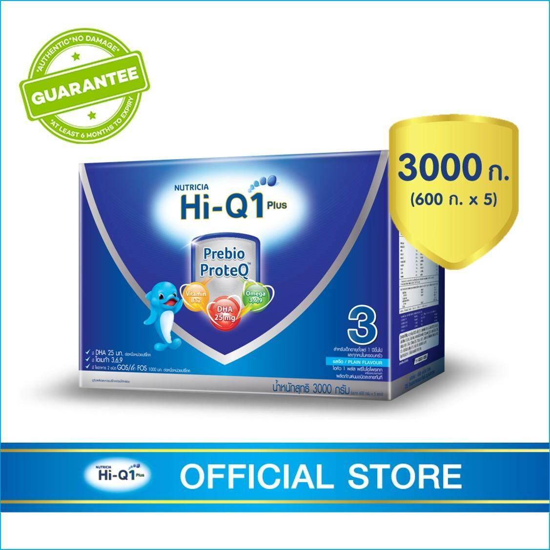 นมผง Hi-Q ไฮคิว 1 พลัส พรีไบโอโพรเทก รสจืด 3000 กรัม (ช่วงวัยที่ 3)