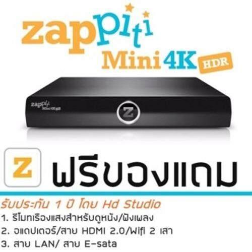 Zappiti 4k Hdr Mini (ตัวใหม่).