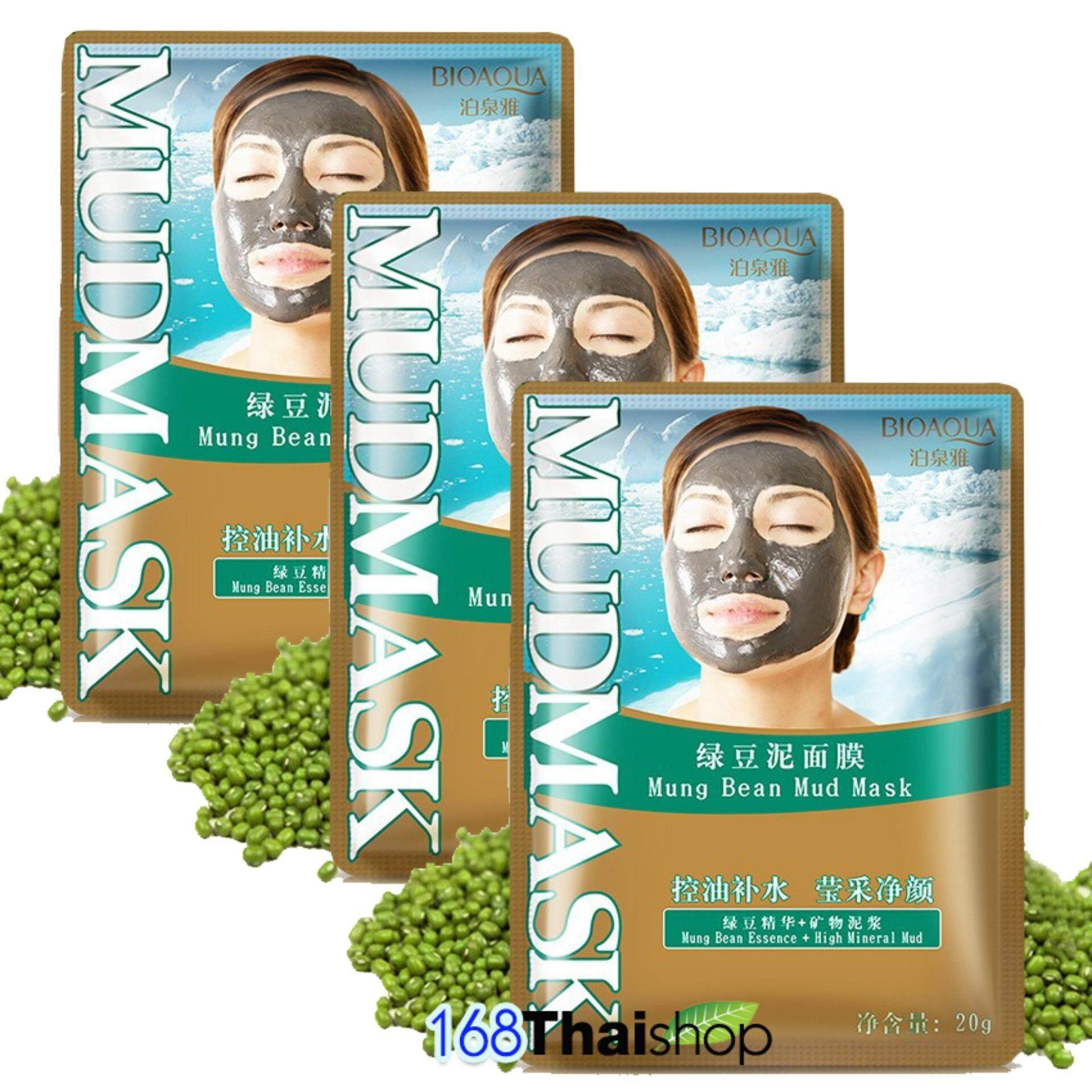 Bioaqua Mung Bean Mud Mask มาส์กโคลนพอกหน้าถั่วเขียว ให้ความชุ่มชื้นป้องกันสิวกำจัด Blackhead ซองละ 20 G. X ( 3 ห่อ ).