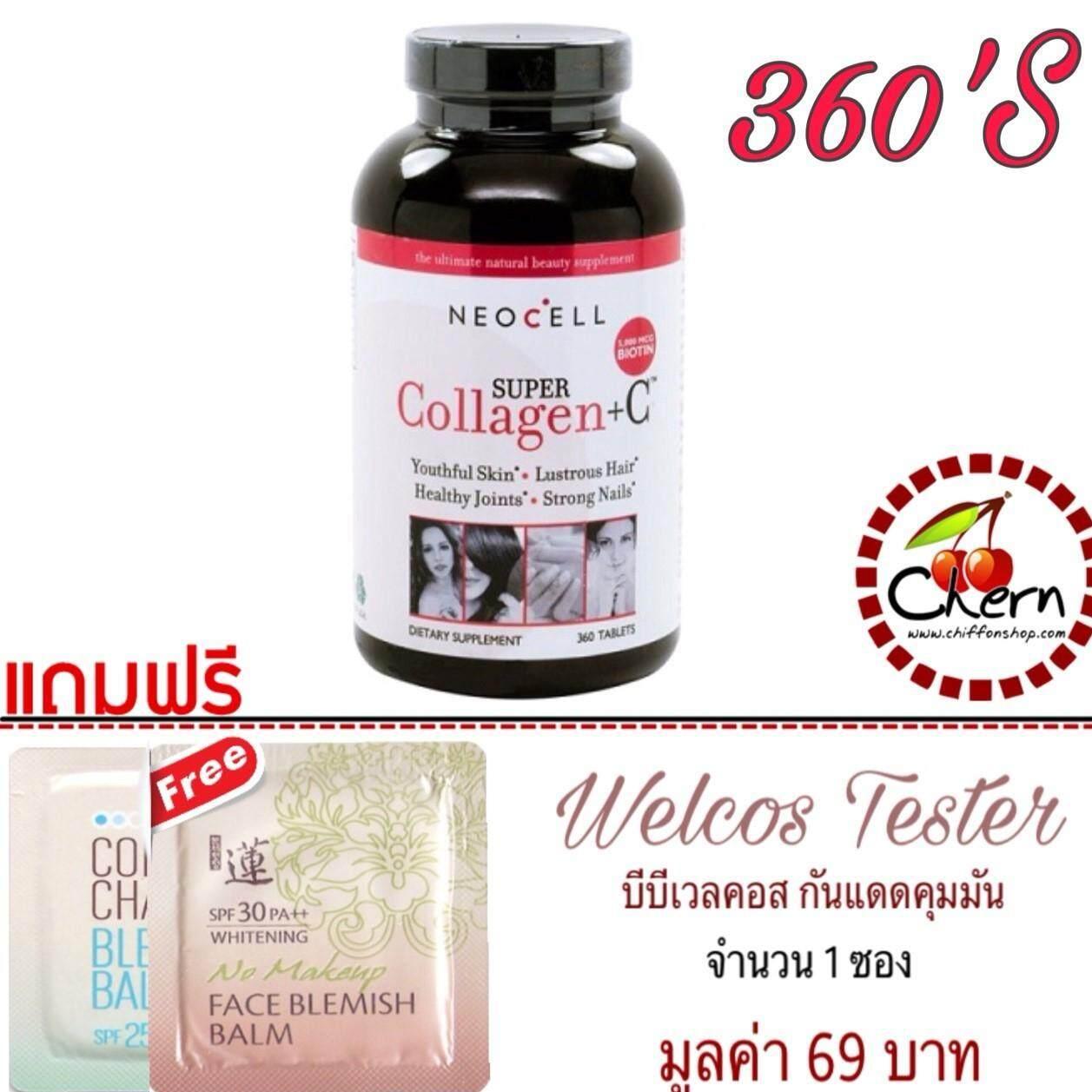 ราคา Neocell Super Collagen C 6000 Mg With Biotin 360 Tablets 1กระปุก ที่สุด