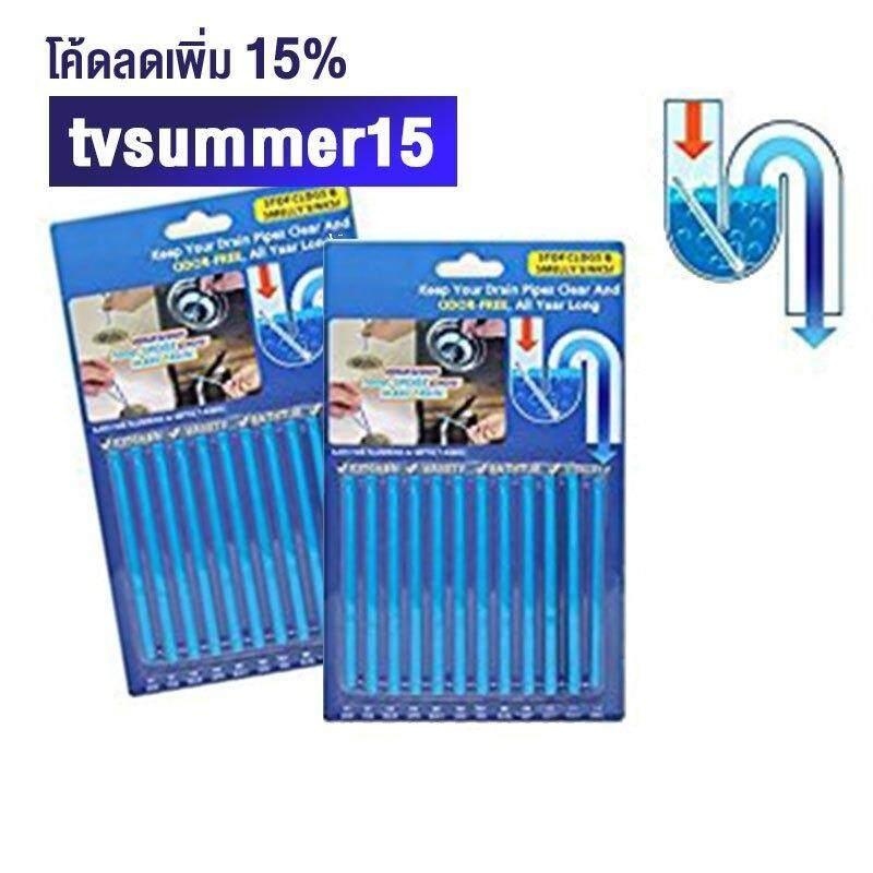 ขาย ซื้อ ออนไลน์ Sani Sticks ของแท้ แท่งทำความสะอาดท่อน้ำ ทำความสะอาดท่อ กันท่ออุดตัน แท่งสีฟ้าไร้กลิ่นรบกวน 2 แพค
