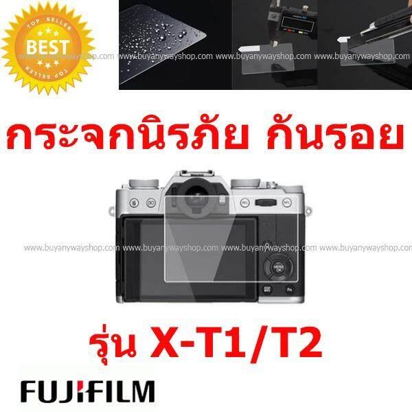 ราคา ฟิล์ม แผ่นกระจกนิรภัย กันรอย กล้อง Fuji X T1 T2 เป็นต้นฉบับ