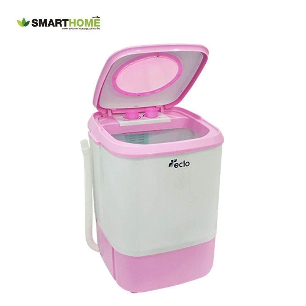 เครื่องซักผ้าพร้อมระบบปั่นแห้ง 4 KG รุ่น SM-MW2503/P ใช้งานง่าย สีสันสดใส