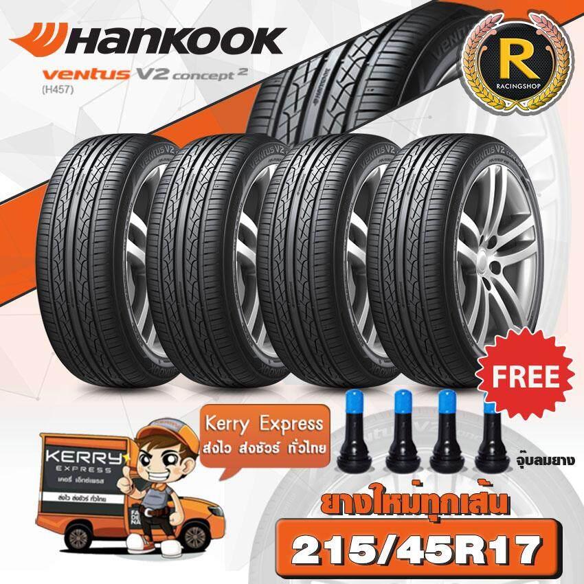 พะเยา HANKOOK ยางรถยนต์ V2 ขนาด 215/45R17 (4เส้น) ยางใหม่ผลิตปี18